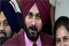 high court granted relief to navjot sidhu and punjab government