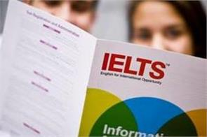 punjab govt comes up with own ielts