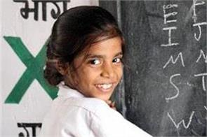 girl child education must be kept in the center of women s empowerment