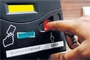 planning of applying biometric attendance