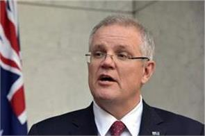 australian prime minister said  government will complete the term