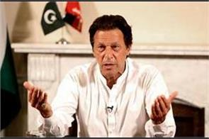 imran said pakistan will bankrupt in next two months