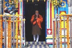 pm modi to visit kedarnath darshan again