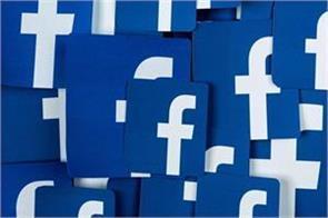 facebook posts strong 3q profit lukewarm revenue