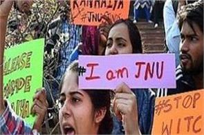 jnu students involved in metoo