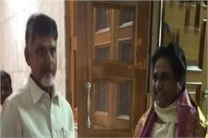 mayawati meets naidu in wake of formation of a grand alliance
