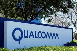 qualcomm plans to set up largest campus outside u s in hyd bad