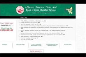 htet 2018 exam date declared
