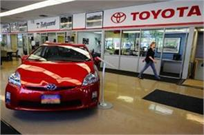 toyota recalls more than 2 4 million hybrid cars over crash fault