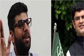dushyant chautala and digvijaya chautala suspended from inelo party