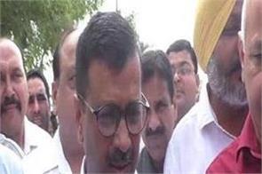 kejriwal reached sangrur