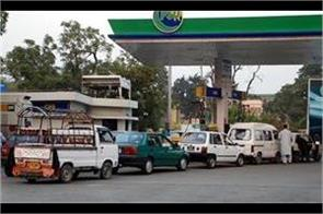 cng pump owners in pakistan decide to raise prices