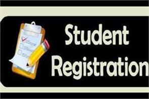 school registration problem students unable to apply