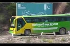karwan e aman bus leave for pok