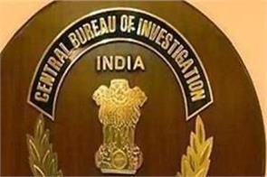 devendra kumar reached court against cbi