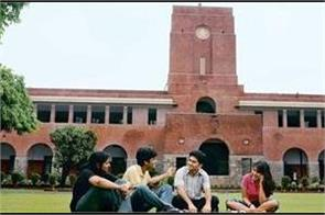 university of delhi fms mba and phd application till october 20