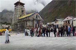 the survey of ropeway made from gaurikund to kedarnath was completed