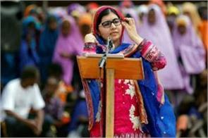 harvard to honor malala for promoting girls education