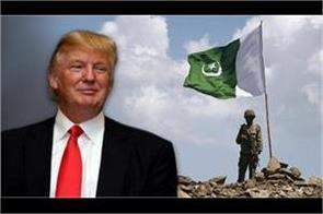not likely to change in the us policy on hold to help pakistan