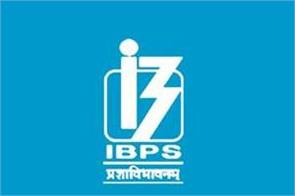 ibps rrb officer scale results declared