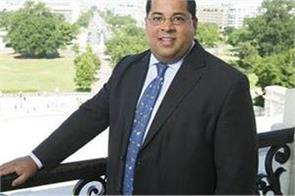 trump appoints neil chatterjee as chairman of key federal energy agenc