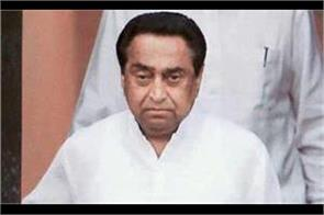 kamal nath says the government has violated the right to education