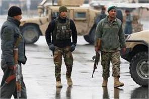 10 terrorist killed in afghanistan