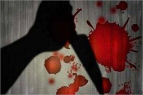 murder of woman in blind faith