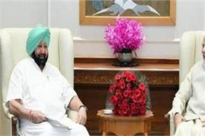 captain amarinder singh meets pm modi