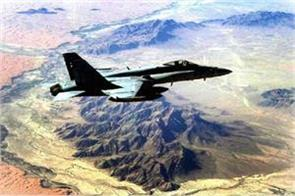 14 killed 8 wounded in airstrikes in afghanistan