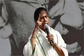 mamta invite opposition parties for maha rally