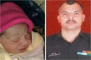 martyr blessed with baby before cremation