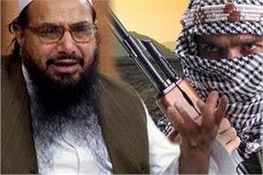 pak showed mercy on hafiz 2 terror organizations carried out ban list