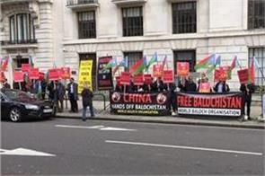 pok activists hold anti pakistan protest in london