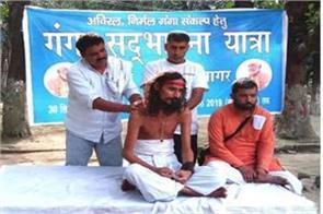 swami gopal das sitting on hunger strike for 116 days