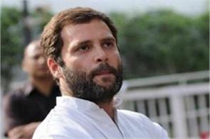 shivraj will file the case against rahul