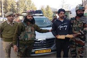 drug peddler arrested charas recovered