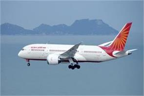 air india will reduce the amount of chees consumed in food