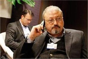 missing saudi journalist tortured and murdered