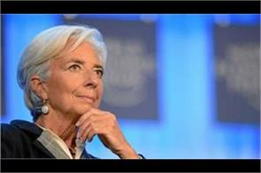 imf chief criticized trump s policies said the global economic rate was weak