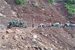 landslide on nh jammu srinagar closed