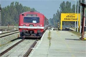 rail service suspend in kashmir on fifth day