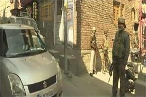 terror funding nia ejaz ahmad hawkak police