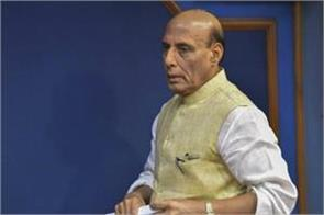 cbi controversy we should wait for the investigation report rajnath