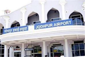 4 suspects arrested from jodhpur airport