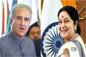 sushma and qureshi will face face to face again