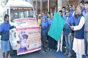 chief minister flags off himalayan reference tour