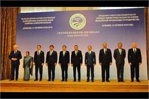 sushma swaraj once again ignored pakistani foreign minister see photo