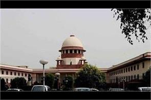 supreme court reject cbi demand in kathua rape case