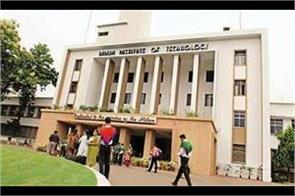 iit kharagpur will set up the academy of leadership